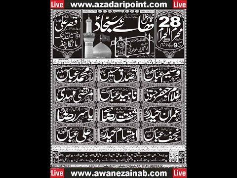 Live Majlis 28 Moharram 2018 Imam Bargah Qasar Ali Manga Pind