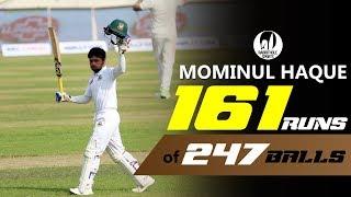Mominul Haque's 161 Run's Against Zimbabwe || 2nd Test || Day 1 || Zimbabwe tour of Bangladesh 2018