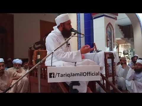 Molana Tariq Jameel Latest bayan of 2 September 2017 Live From Eid Gah Tulamba Eidul Azha Baya