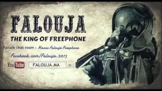 Falouja vs Loubna Abidar Free Phone 2016
