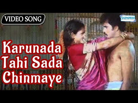 Karunada Tahi Sada Chinmaye - Superhit Kannada Songs - Ravichandran video