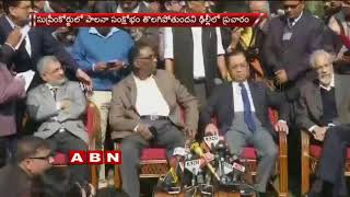 Justice N V Ramana arrange Lunch Party,CJI and 4 Judges case finalise