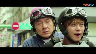 Jackie Chan x Show Lo - Bleeding Steel - Comedy Style Trailer [ENG SUB]