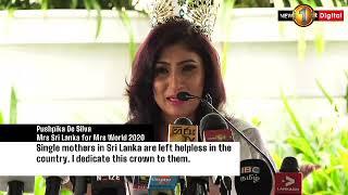 Mrs. Sri Lanka controversy resolved?