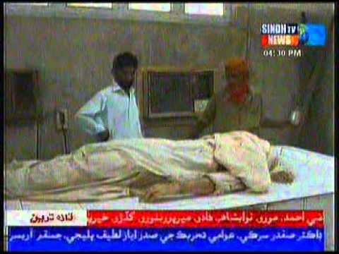 Death of JSMM Secretary General Muzafar Bhutto