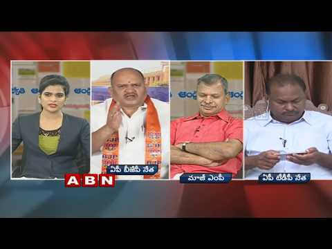 Debate | Is PM Modi Planning To Call for Early Elections in 2018? | Public Point | Part 1