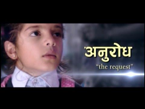 Anurodh Made By Nesog Nepal On Sex Selective Abortion video