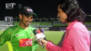 Nasir Fun With Deb Chowdhury Ekattor TV