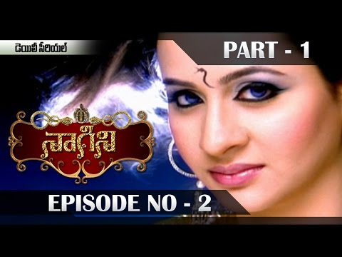 Naagini | Telugu Daily Serial | Episode 2 | Part 1 | Vanitha TV thumbnail