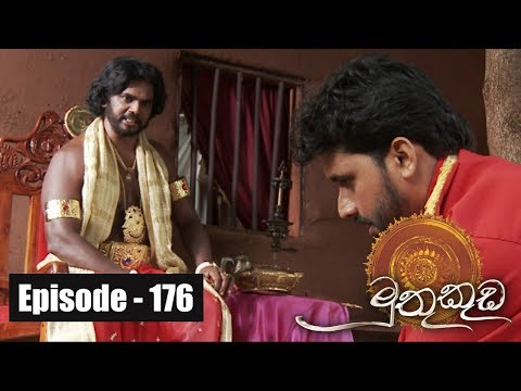 Muthu Kuda | Episode 176 09th October 2017