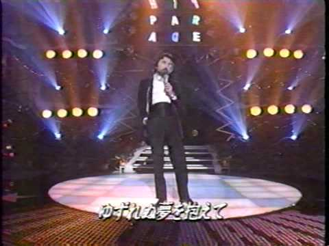 尾崎紀世彦   Innocent World Mr children cover