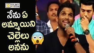 Allu Arjun Real Character in his Speech : Unseen Video