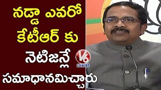 BJP Leader Krishna Sagar Rao Slams KTR Over Comments On JP Nadda  Telugu News