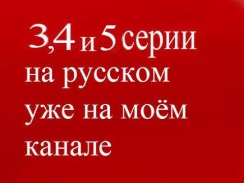 Леди Баг и Супер Кот 3 сезон 2 серия. «ПАПА-ОБОРОТЕНЬ» на русском