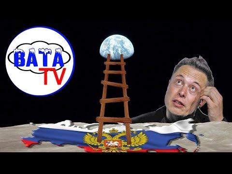 На чем и зачем Россия в космос собирается