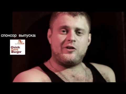 The Родственнички (part 3) #3 сезон