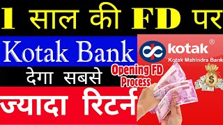 How to Open FD in Kotak Mahindra Bank ONLINE || Kotak Mahindra Bank me FD kaise Kare || 7.30% Rate