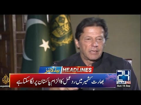 News Headlines | 11:00am | 15 Sep 2019 | 24 News HD