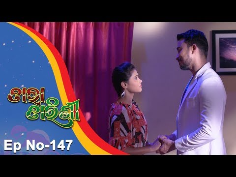 Tara Tarini | Full Ep 147 | 25th Apr 2018 | Odia Serial - TarangTV thumbnail
