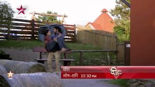 Ek Veer Ki Ardaas Veera Will love bloom between Veera and Baldev