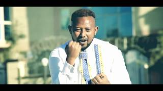 Tesfalidet Zeru - Haza(ሓዛ) - New Ethiopian Music 2017(Official Video)