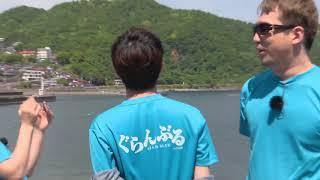 Grand Blue video 1