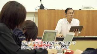 学科紹介 2015 vol 3