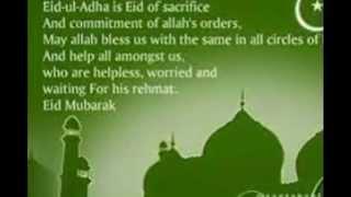 Eid Mubarak 2014 | Eid sms | Eid Mubarak wishes