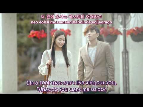 FT Island - Severely MV [english subs | hangul | romanisation]