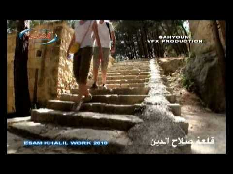 lattakia film by esam khalil mohammad ameen and all lattakians