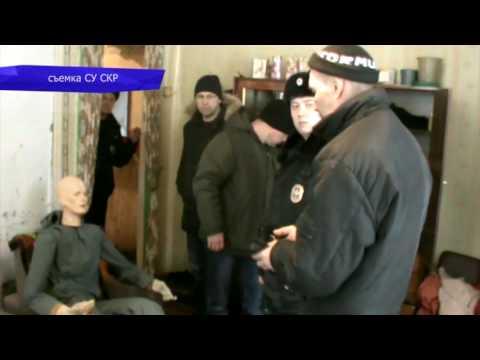 Зарезал в порыве ревности собутыльника, Верхнекамск. Место происшествия 20.04.2017