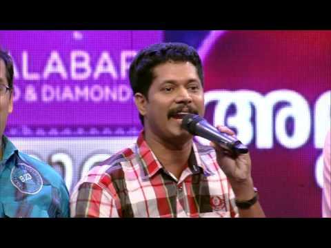 Veruthe Alla Bharya Season 2 I Episode 26 - Part 4 I Mazhavil Manorama