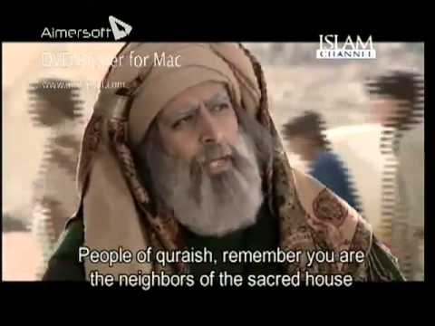 Muhammad (S.A.W) The Final Legacy Episode 1 HD In Urdu