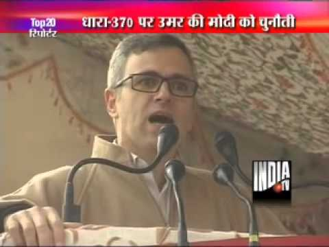 Omar Abdullah challenges Modi for a debate on Art 370 anytime
