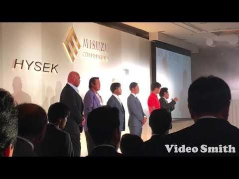 「株式会社ミスズによる、新取り扱いブランド『ハイゼック』のローンチ、及び『ヤーマン&ストゥービ』のプレジデント就任発表会」開催