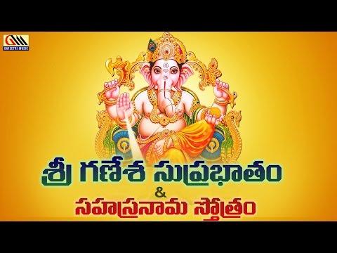 Sri Ganesha Suprabhatham & Sahasranamam || Telugu Devotional Songs Jukebox