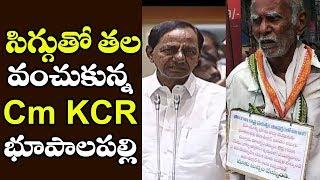 KCR On Farmer Begging | CM KCR About Dharani Website | Top Telugu Media