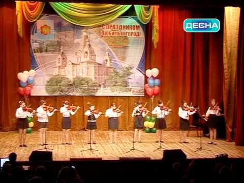 Открытие года культуры в Десногорске.