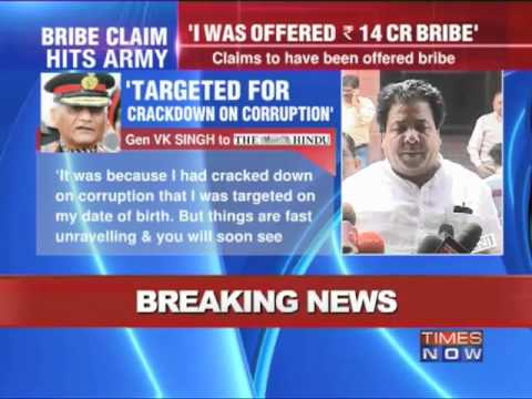 Govt orders CBI probe into Army Chief's allegations