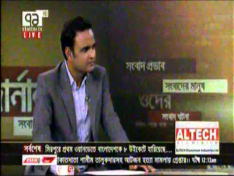 Bangla Talk Show: 71 Journal, 11 July 2015, 71 Tv