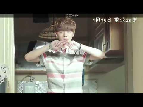 เบื้องหลังกองถ่ายภาพยนตร์เรื่อง Back To 20s ของ Luhan ซับไทย