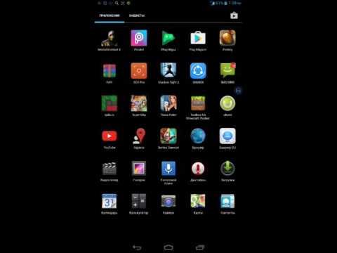 DraStic DS Emulator на андроид скачать
