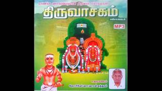 திருவாசகம் / Thiruvasagam 1