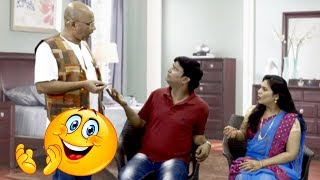 Husband Wife Comedy | Funny Wife | Marathi Joke | Hilarious Comedy | मराठी Vinod | Funny Video
