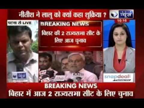 BJP brings Nitish Kumar and Lalu Prasad Yadav together