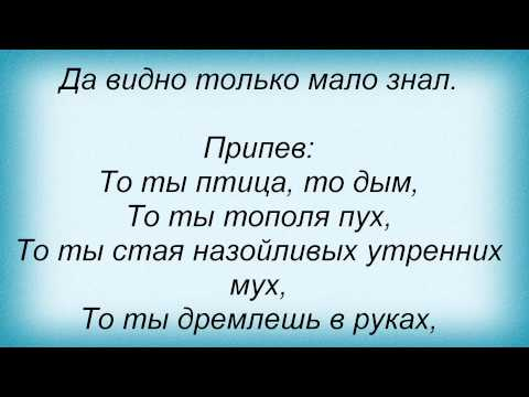 Танцы минус - Тополя пух