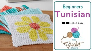 How To Tunisian Crochet: Cast Off