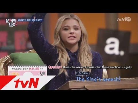 (English Subtitles) [The Brainiacs] Chloe Moretz shows off her speedy problem solving skills at the