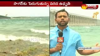Heavy Flood Water  at Nagarjuna Sagar Dam    సాగర్ కు పెరుగుతున్న వరద ఉధృతి