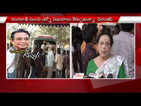 Telugu Cine Celebrities Pay Deepest Condolences To Senior Actor Ranganath